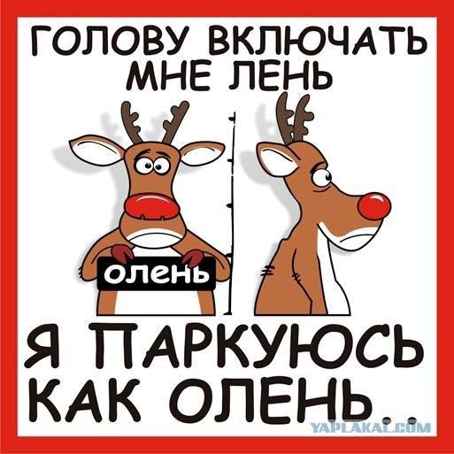 http://ochevidets.ru/userfiles/_comments/2014/12/18095137983ba0.jpg