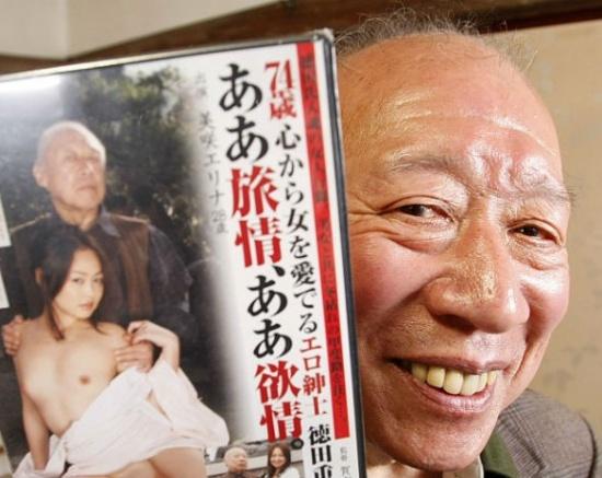 yaponskoe-porno-posmotret